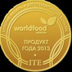Компания «Русский Кролик» награждена золотой медалью в конкурсе
